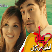 Pyaar Lafzon Mein All Episodes (Urdu & Hindi 2018)