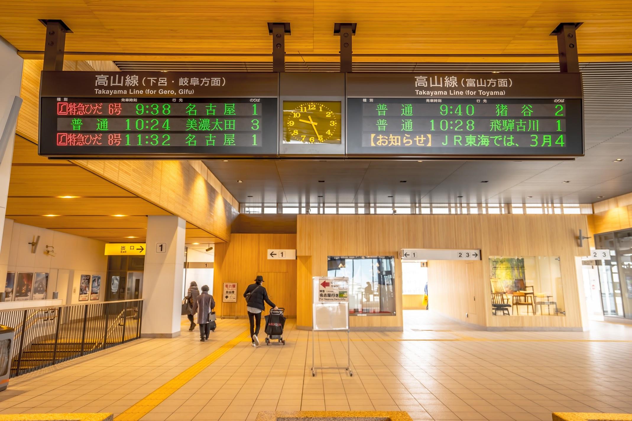 Takayama station4