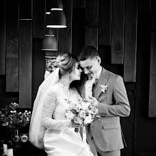 Wedding photographer Viktor Bulgakov (Bulgakov). Photo of 21.05.2018