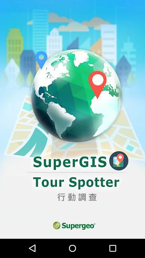 Tour Spotter u884cu52d5u5c0eu89bd screenshots 1