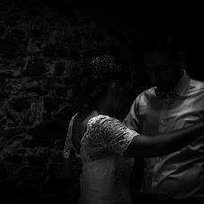Hochzeitsfotograf Stefanie Haller (haller). Foto vom 11.08.2017