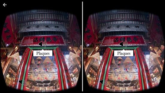 Virtual Hong Kong - náhled