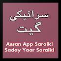 Saraiki Tappe Mahiya icon