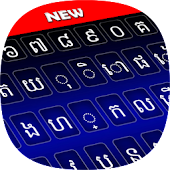 Khmer Color Keyboard 2018: Khmer Language Keyboard