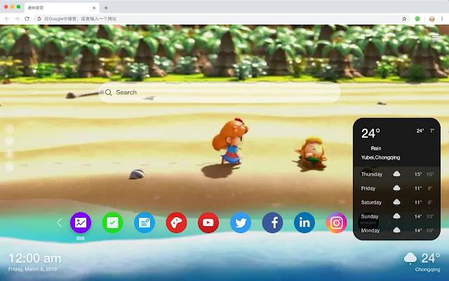 The Legend Of Zelda Link S Awakening Hd