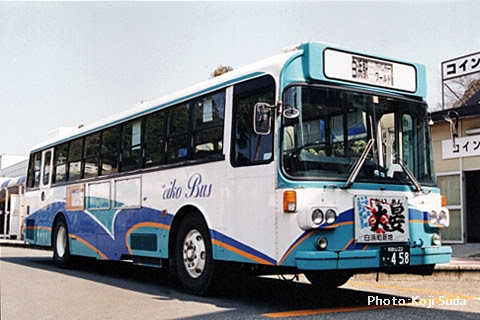 明光バス 先代塗装 ・458