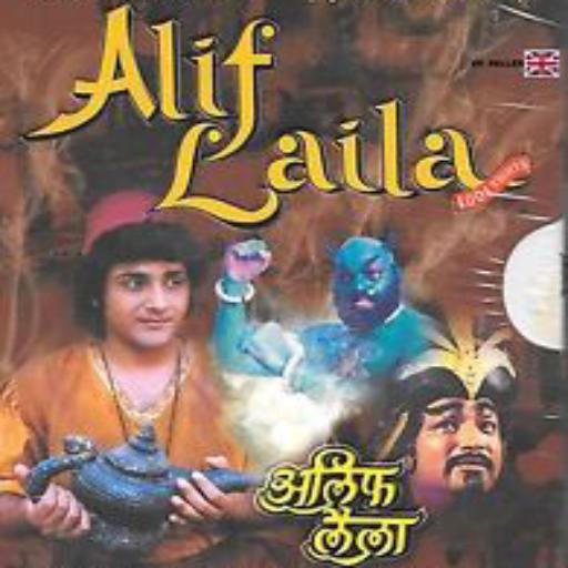 Alif Laila - Apps on Google Play
