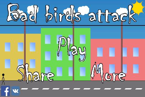 鳥類の攻撃