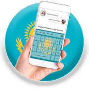 Kazakhstan Flag Keyboard - Elegant Themes