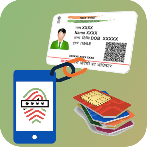 Link Aadhar with Mobile Sim Number