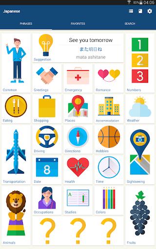 Learn Japanese Phrases | Japanese Translator  screenshots 5