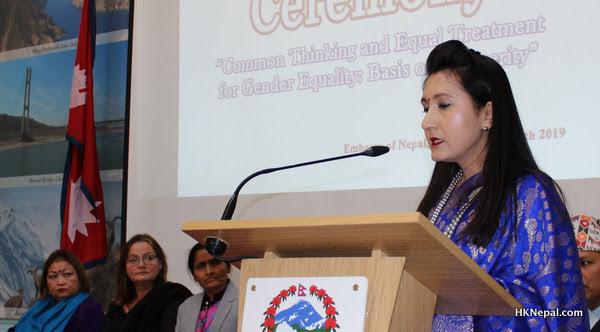 बेलायतको नेपाली दूतावासमा यसरी मनाइयो नारी दिवस