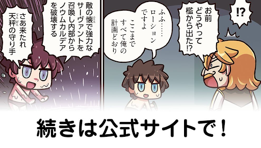 マンわか159話