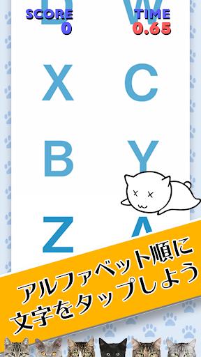 無料休闲Appの猫でふみふみ タップして競争|記事Game