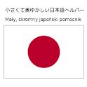 Japoński pomocnik icon
