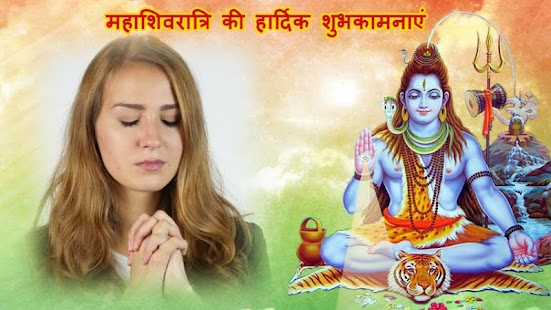 महादेव | Lord Shiva Photo Frame - náhled