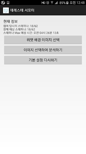 百人一首・かるた おすすめアプリランキング | Androidアプリ -Appliv