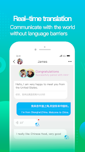 WorldTalk:Meet friends around the world Screenshot