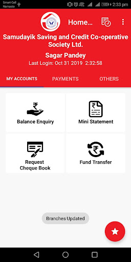 Samudayik Smart Banking screenshot 2