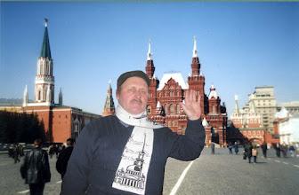 Photo: Москва