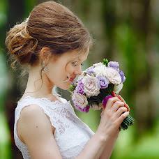 Wedding photographer Pavel Sidorov (Zorkiy). Photo of 16.05.2018