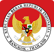 KBRI Bangkok eLibrary