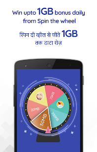 Data Recharge & Data Saver 4G Screenshot