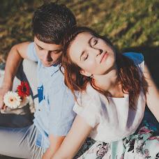 Wedding photographer Kseniya Molochkova (KsyMilk). Photo of 14.10.2015