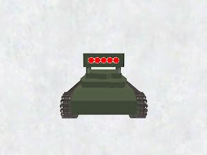 ミサイル戦車