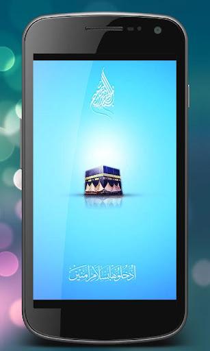 Eid al-Adha 2015 HD Wallpapers