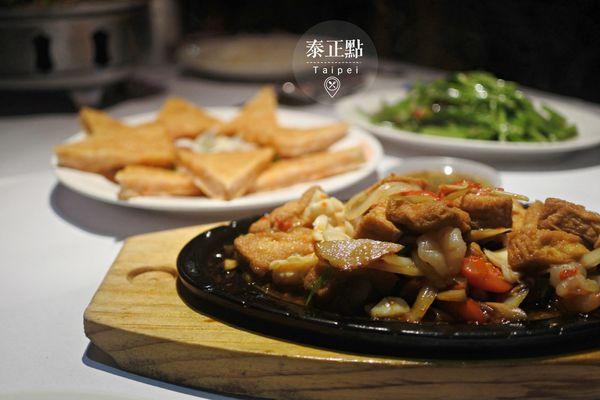 台北 中正 泰正點泰式料理 NICE THAI FOOD適合多人聚餐的餐廳 公館站