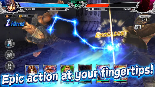 Fist Of The North Star screenshot 17