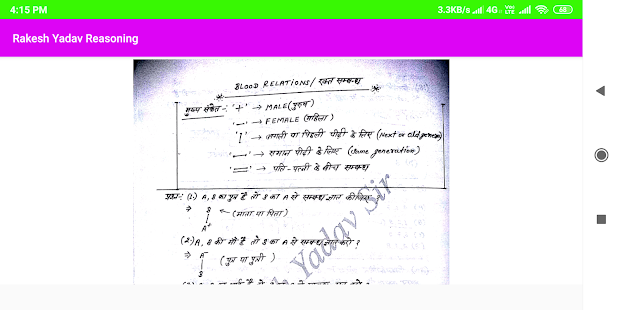 Rakesh Yadav Reasoning Book in Hindi for PC-Windows 7,8,10 and Mac apk screenshot 3