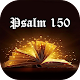 Psalm 150 for PC Windows 10/8/7