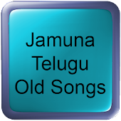 Jamuna Telugu Old Songs