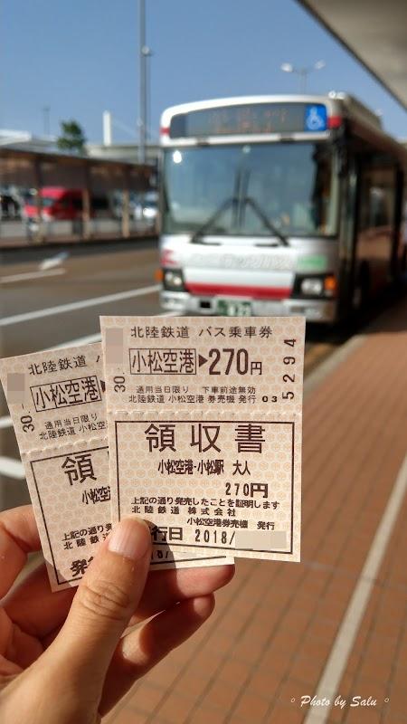 日本 小松空港巴士