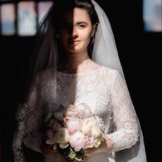 Wedding photographer Natasha Maksimishina (Maksimishina). Photo of 02.07.2017