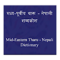 MP Tharu Dictionary icon