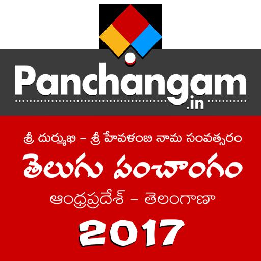 Telugu Calendar 2017 Daily Panchangam Online App