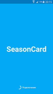 SeasonCard Business- screenshot thumbnail