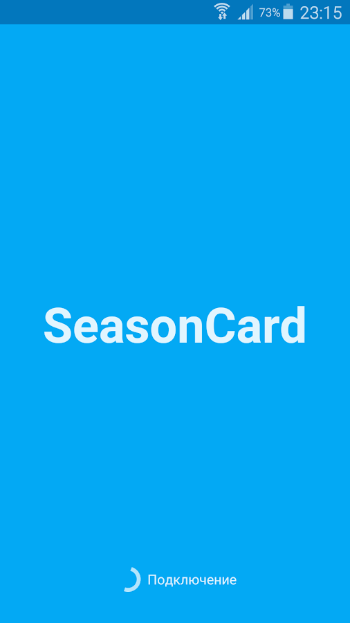 SeasonCard Business- screenshot