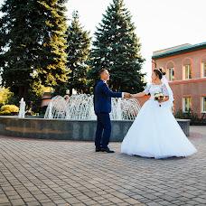 Wedding photographer Karina Natkina (Natkina). Photo of 17.09.2017