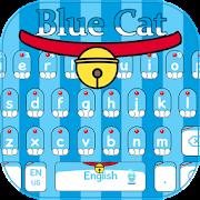 الأزرق القط السحر موضوع الجيب