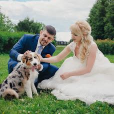 Wedding photographer Maks Kononov (MaxKononov). Photo of 09.04.2018