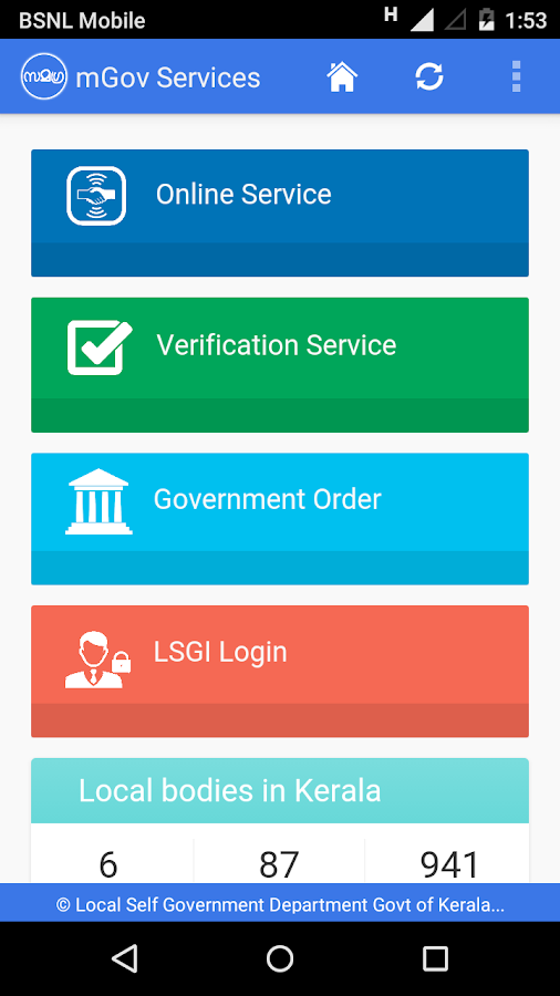 Samagra mGOV Services- screenshot