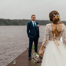 Wedding photographer Mayya Lyubimova (lyubimovaphoto). Photo of 07.09.2017