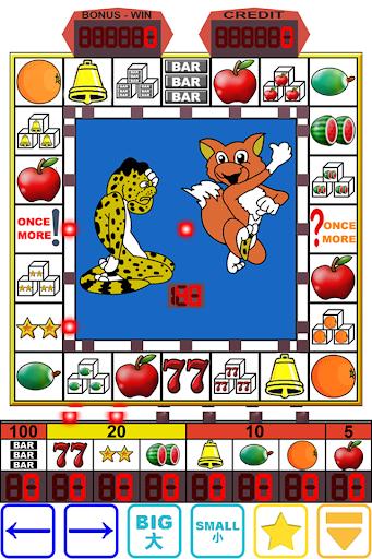 Fruit Slot  screenshots 3