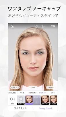 Perfect365: 高性能メーキャップ ソフトのおすすめ画像1