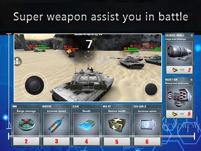 Super Tank Wars- screenshot thumbnail