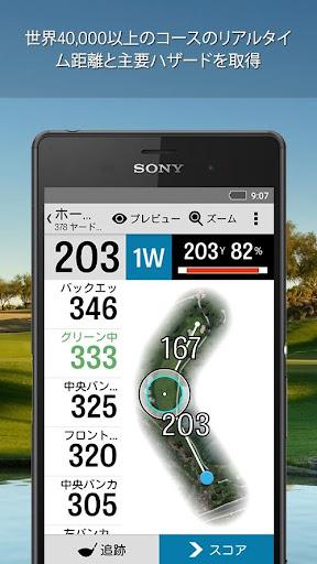 Golfshot: 無料 Golf GPS